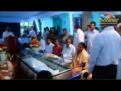 Annamma Pathrose- 65-  Funeral Service on 9/ 10/ 2014