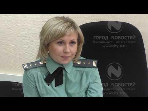 Судебные приставы Ангарск — справочник ФССП России
