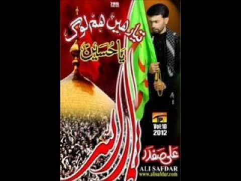 Ali Safdar Nohay 2011-2012 Tayar Hain Humlog video