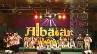 download lagu Albadar Sukorejo Introduction Vol.2 gratis
