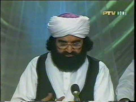 Kalam Pir Syed Naseer ud din Naseer (RA) on PTV