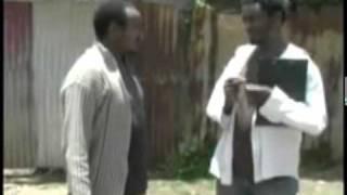 filfilu  (ፍልፍሉ) - AradaTube.com ethiopian comedy YEMOGNE 2 new