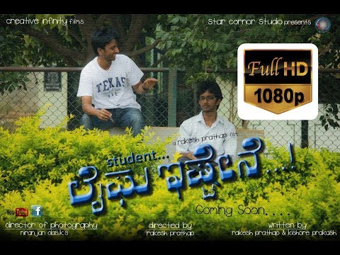student Lifeu Ishtene...! - 3D Short Film | HD-1080p
