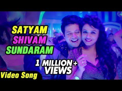 Satyam Shivam Sundaram - Full Video Song - Mitwaa - Swapnil Joshi & Sonalee Kulkarni video