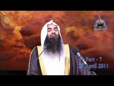 Khrooj Dajjal Part-1 ( Qayamat Ki Nishaniya -7 )by Tauseef Ur Rehman video