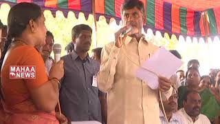 CM Chandrababu Naidu Ready To Fight With Center: Political Gusa Gusa | Mahaa News