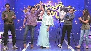 #ThakarppanComedy I Surprise for Sarayu I Mazhavil Manorama