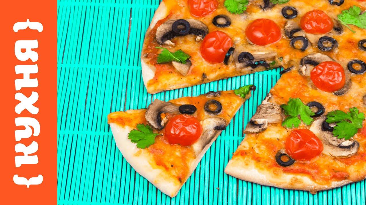 Как сделать хрустящей пиццу
