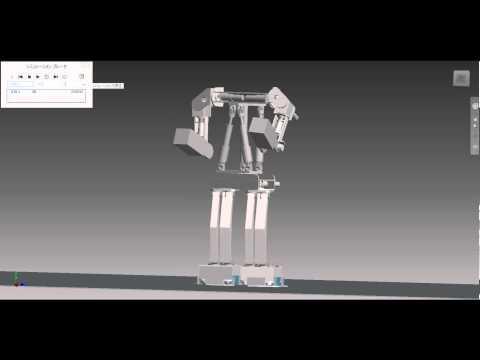 リアルロボットバトル鉄人10号(パンチ ストレート シミュレーション) 2meter Humanoid Robot Tetsujin10- Punch