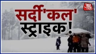 People In Shimla Witness White Christmas After 24 Years
