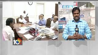CM KCR Meeting with Collectors | Updates | Hyderabad