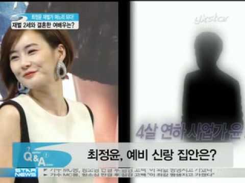 [ystar] choi jung yoon, December wedding (최정윤 12월 결혼 예비 신랑은 재벌2세)