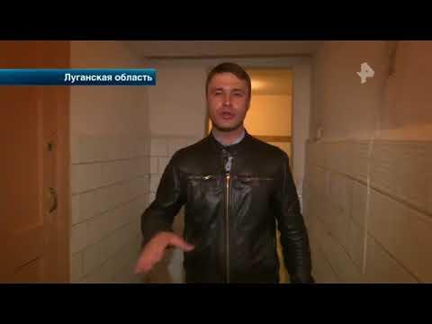 Карателя который резал уши жителям ЛНР, задержали и осудили в РФ