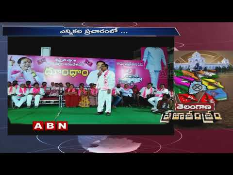 TRS Somavarapu Satyanarayana controversial comments on retired collector Prabhakar