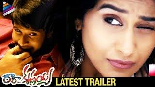 Siva Manasulo Sruthi - Ra Ra Krishnayya Movie Latest Trailer - Sundeep Kishan, Regina Cassandra