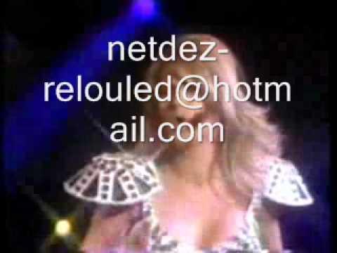 Paulina Rubio - Miel Y Sal