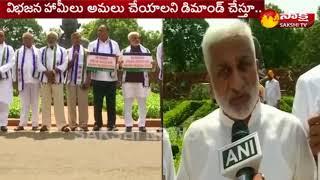 YSRCP Leaders Protest in Parliament | టీడీపీ , బీజేపీ కుమ్మక్కుకు నిదర్శనమిదే..!