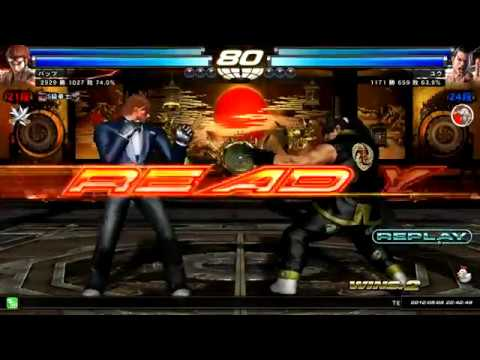 【TTT2UL】 ブラック★教習所(BLACK★TRAINING SCHOOL)  vol2