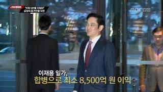 [풀버전]김의성 주진우 스트레이트 48회-JY와 VIP를 지워라 삼성의 증거인멸 작전 / 추적 한국당 200석 목사님은 유세 중