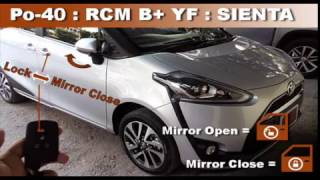 Po-40 : Remote Control Auto Side Mirror : Toyota New SIENTA 2016