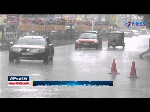 Heavy Rains in West Godavari District | Express TV