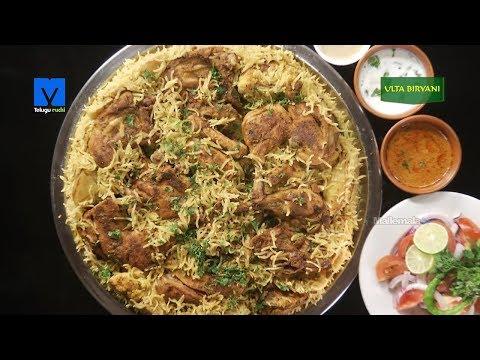 Simple & Delicious Ulta Biryani Making - Ulta Biryani - Biryani Making - Teluguruchi