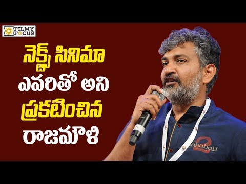SS Rajamouli Next Movie Hero Conformed - Filmyfocus.com