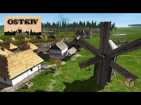 Ostriv - Всё для хлебушка! #3