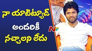 Vijay Deverakonda Opens About Comments On His Bold Attitude | Geetha Govindam | NTV