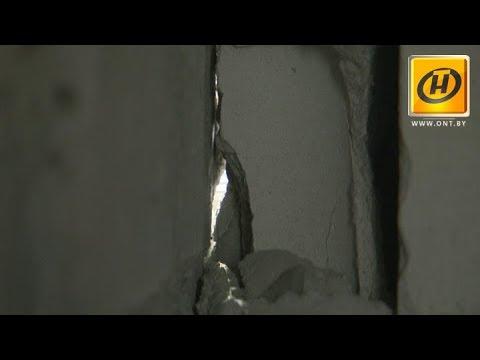 Пятиэтажная новостройка в Бресте трещит по швам. Дому нет и 5 лет