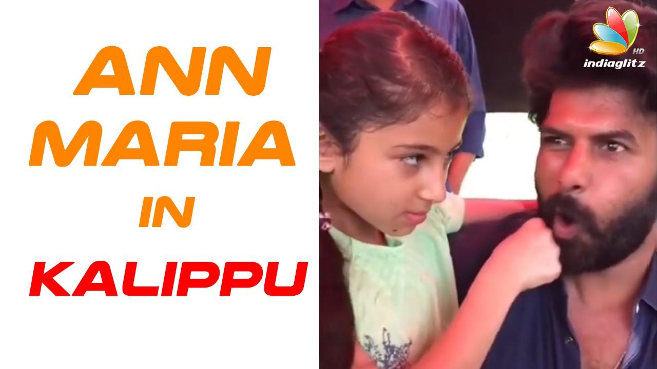 Baby Sarah Beats Sunny Wayne | Ann Maria Kalippilaanu | Shooting Spot Video