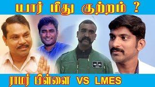 அபிநந்தன் இங்கே ! முகிலன் எங்கே? |  Shocking answers Tamil Pokkisham | Interview Part 2