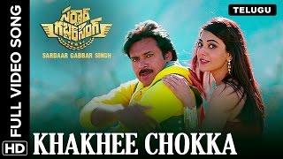 Khakhee Chokka Telugu Video Song   Sardaar Gabbar Singh
