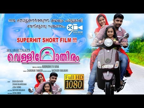 Vellimothiram- Saleem Kodathoor- Superhit Short Film- By Malabari...