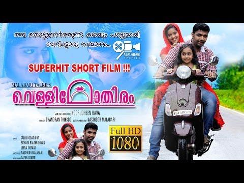 Vellimothiram- Saleem Kodathoor- Superhit Short Film- By Malabari Talkies