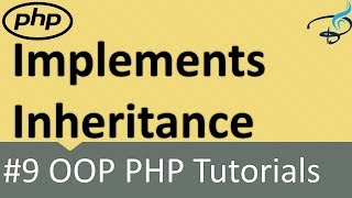OOP PHP | Inheritance #8