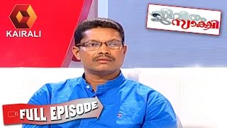 Jeevitham Sakshi | 8th November 2014 | Full Episode