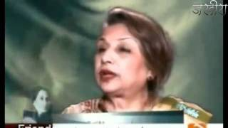 ALL ABOUT PARVEEN SHAKIR.flv