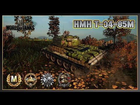 World of Tanks // HMH T-34-85M // Ace Tanker // Patrol Duty // Xbox One