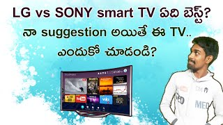 Lg vs Sony led tv🔥👍|Must see before you buy a Sony and lg tv📺