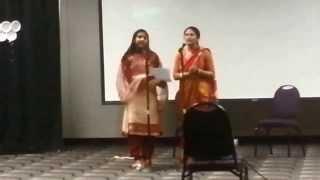 তাকদুম তাকদুম বাজাই - ধিতাং ধিতাং বোলে