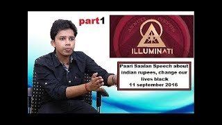 Paari Saalan Speech about indian rupees, change our lives black  11 september 2016 part 1