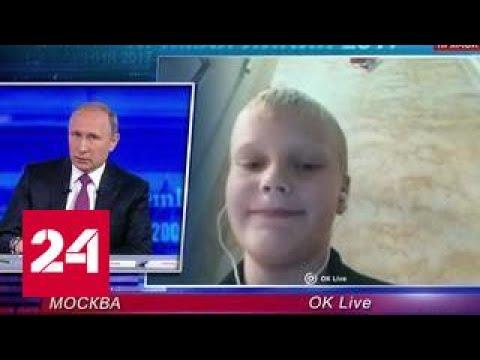Путин пообещал разобраться с проблемой угольной пыли в Находке