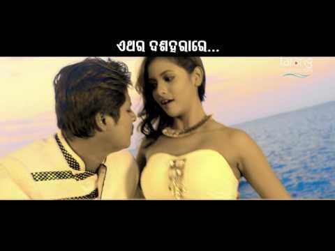 Love Pain Kuch Bhi Karega Odia Movie || Official Trailer  HD | Babushan , Supriya |