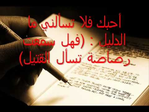 a9wal wa hikamI created this video with the YouTube Video Editor (http