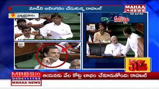 Vinod Kumar Speech About People's Expetance On The Government | Lok Sabha