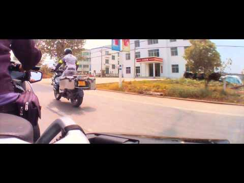 BMW MOTORCYCLE TRIP JIANGXI CHINA 2015