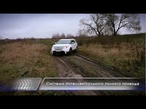Погоня ДПС за Ford Explorer в Смоленске (промо)