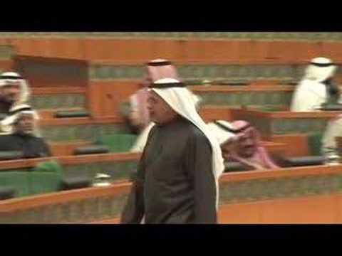 جلسة لمجلس الامة ضحك