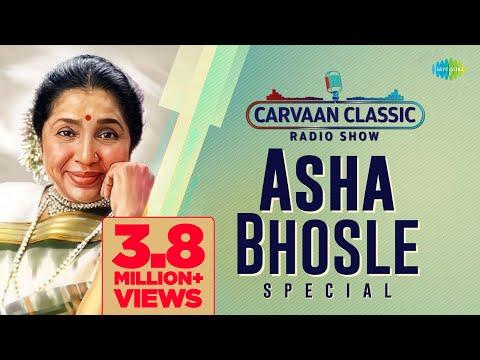 Weekend Classic Radio Show | Asha Bhosle Special | RJ Sanika
